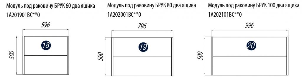 Bazovye_yash.jpg