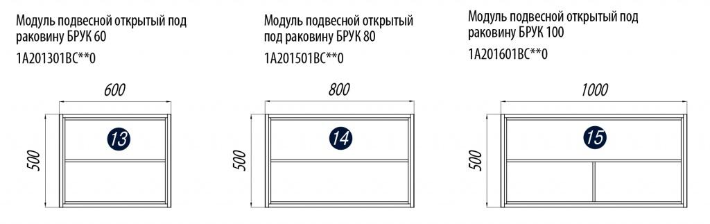 Bazovye_otkr.jpg